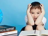 【活动】如何帮助孩子调适压力?(10.19—11.19)