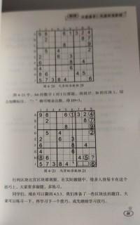 IMG_20211009_121606.jpg