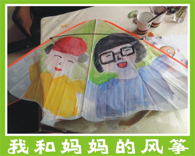 三角形风筝的图案设计