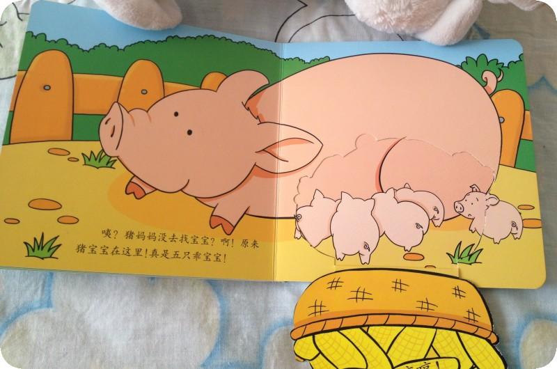 【竹兜早教套装】认知读物 《小动物在哪里》