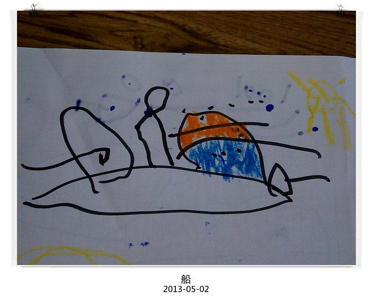天晚上谦谦画的小船,上面还有一个人站立其中.-画画兴趣渐浓