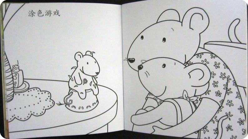 书最后还有一个涂色游戏,小朋友们可以动手涂涂画画,听故事,画图画,真是一段快乐时光啊! 故事讲完了,我问宝贝,米克把他的好朋友咪咪卡弄丢了。你会把你的A梦弄丢吗?(A梦是哆啦a梦布偶玩具,是小家伙最喜欢的一个。虽然已经很破了,可小家伙依然钟爱!)小家伙一边摇着头一边肯定的说,不会!