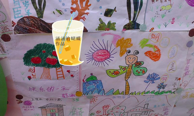 """幼儿园举办的""""小小毕加索""""画展"""