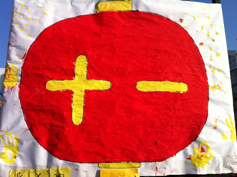 幼儿灯笼制作方法做法步骤作品装饰幼儿园图解