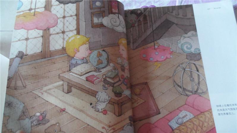 这梦一样美的图画,这诗一样美 的文字,还有充满梦想的托米和艾伦,阿狸