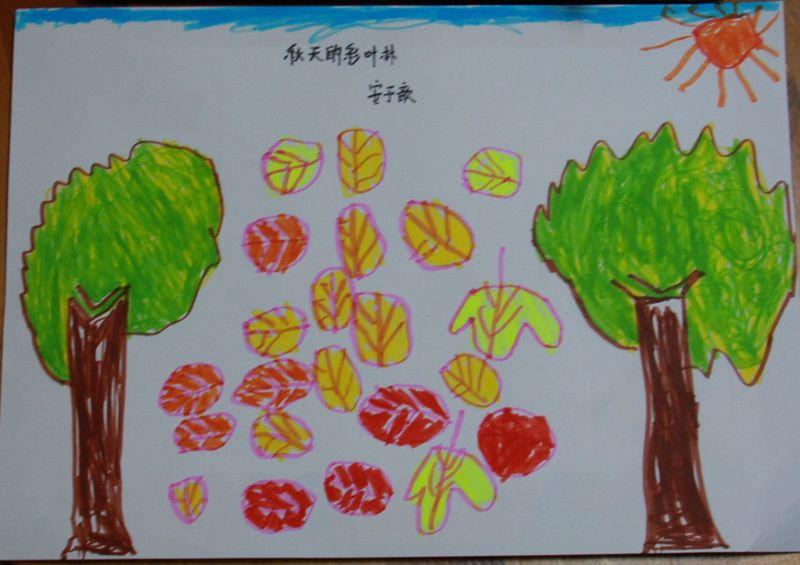 """第二天还想利用树叶做手工,我俩一边商量一边做,成了""""小姑娘追蝴蝶"""""""