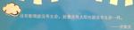 QQ截图20131122120102