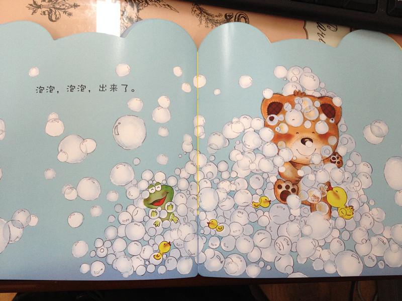 《小熊满满成长绘本》阅读心得---可爱的小熊宝宝陪宝贝成长