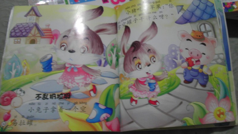 阅读日期:12月26日 参与人员:宝宝和妈妈 阅读绘本:《不乱扔垃圾》 绘本特色:通过可爱的卡通形象,从小培养孩子好的品格 适读年龄:0-3岁 阅读心得: 一看这个题目,大家就明白讲的是什么了吧。通过小白兔的行为,告知孩子垃圾应该扔到垃圾箱里,不能随便乱扔垃圾。因为我们美好的环境是要靠大家一起努力的。我记得我小的时候,每次妈妈带我进城里,都会先告诉我,城里很干净,垃圾要找垃圾桶扔,因为在我们那小县城,之前是比较少垃圾桶的,大家也都没有这个意识,可是后来来到大城市,慢慢的也就养成了这个习惯了。所以好的习惯