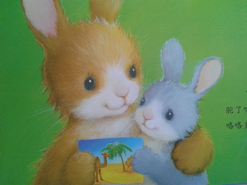 画面中的小兔子,兔妈妈,小雪人表情都十分丰富,细致入微,每个季节的