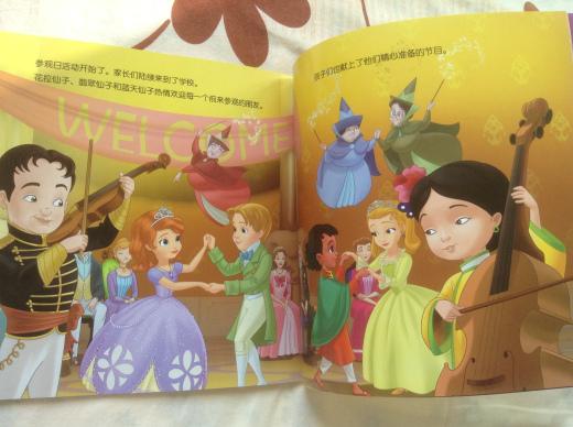 每个女孩都有个公主梦--《小公主苏菲亚》