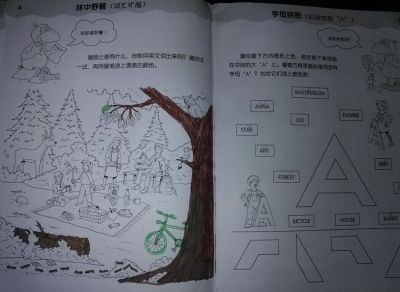 英语封底设计手绘图片