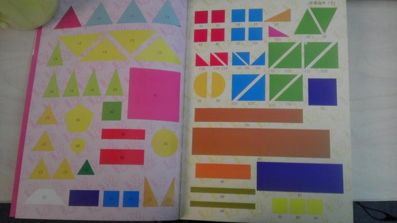 《卡尔数学空间思维系列 立体手工》之《平面王》阅读