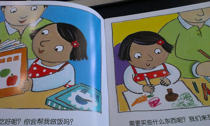 幼儿煮饭卡通图片