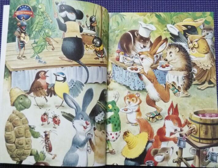 """森林里可爱的动物们——读""""森林童话""""之《大森林中的"""