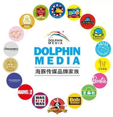 海豚logo1