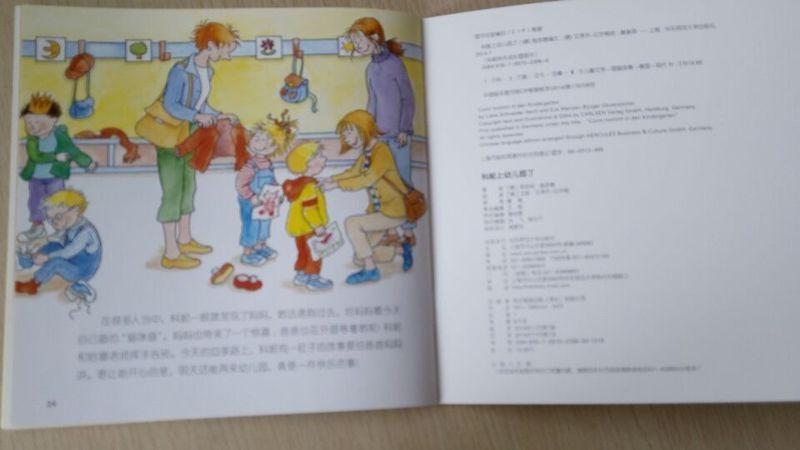 幼儿园入厕步骤图片