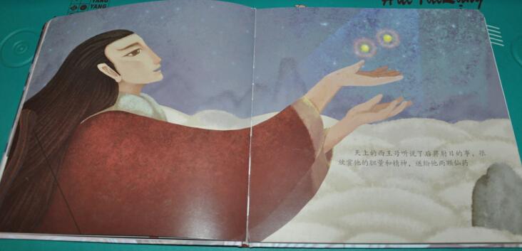 中国神话故事 嫦娥奔月 感受中华民族童话