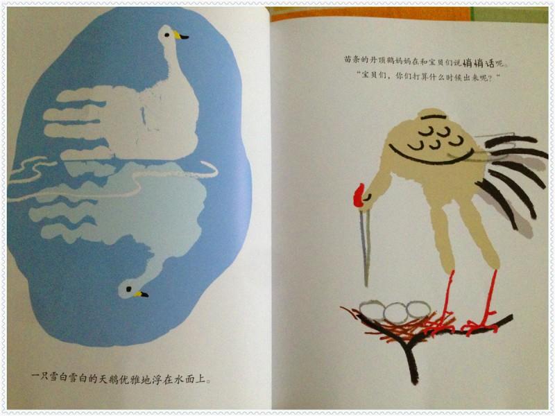 一只猴子荡秋千_手上有个动物园——有感于《我的手指画创意绘本2 动物园 ...