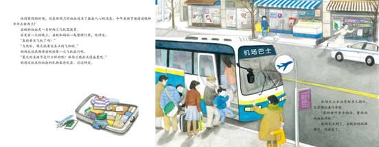 作者家庭日常用语为朝鲜语