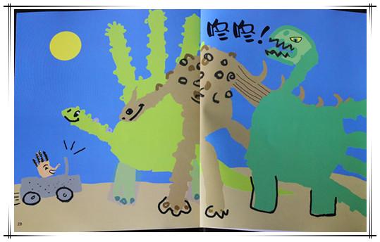 动物园内文4 - 爱洛公主的照片