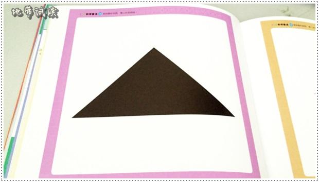 数学简单手绘边框