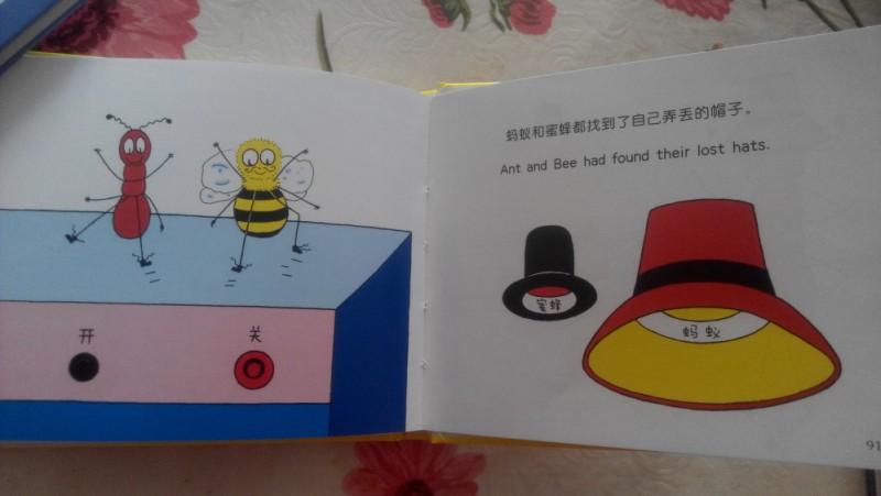 蚂蚁和蜜蜂两个可爱的小宝贝
