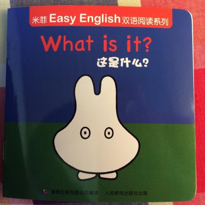 可爱英语怎么说