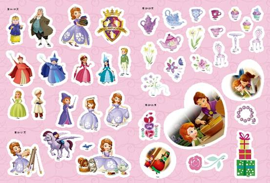 最爱的小公主苏菲亚贴纸全收藏(2册)》(0229-0309)        4,她跟我一