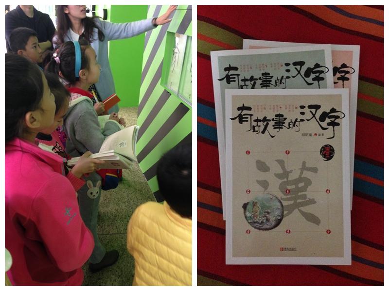 """次,我们了解到笔画最多的汉字是 画,念""""   """"(二声),唠唠叨叨"""