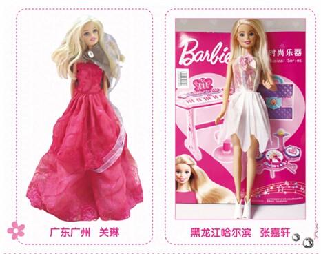 给芭比设计全新的服饰造型:-童趣 芭比 0922 1007