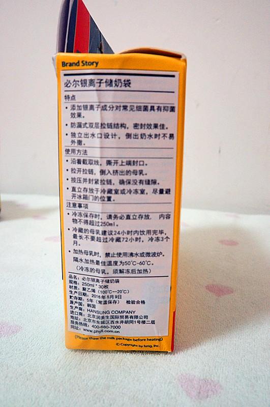 DSC06459_副本