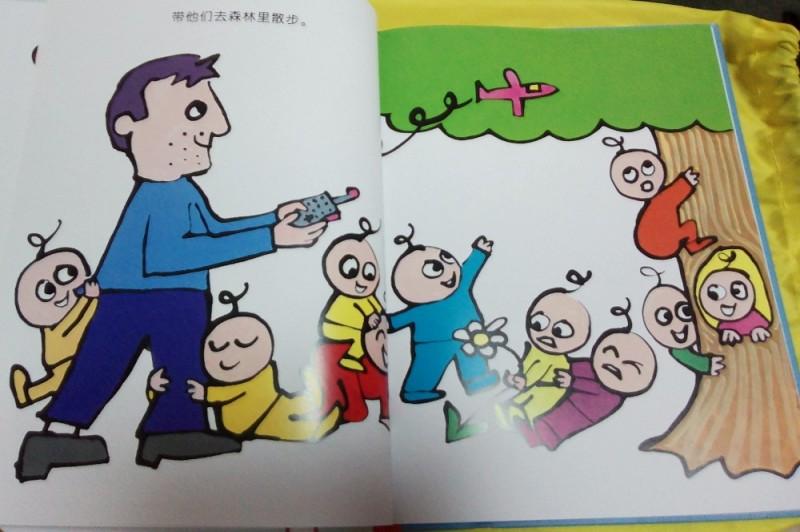 首页 育儿论坛 亲子阅读 好书推荐 《超能奶爸的星期天》超能奶爸,非