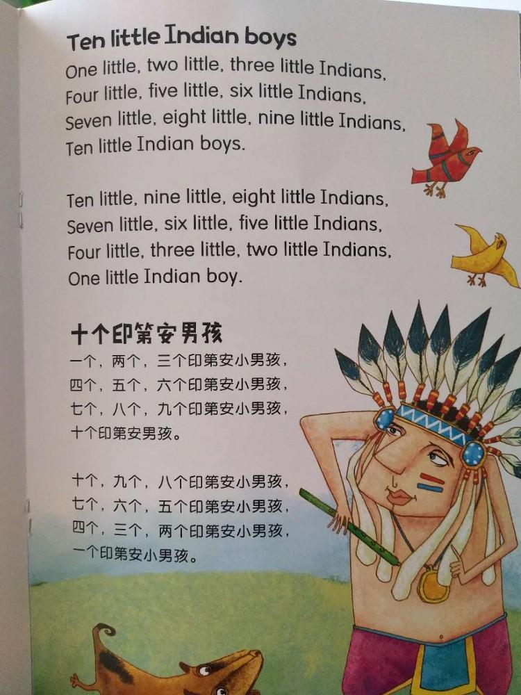 是个印第安小男孩,宝贝很喜欢这个游戏,一边数数,一边唱,很容易就