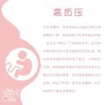 孕期疼痛-14