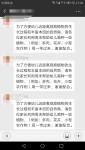 Screenshot_20180917-072645_看图王