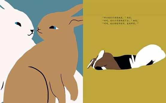 《地道》是一部形而上的儿童绘本,其中,来自赫格•西丽的简洁而精悍的词句与来自玛丽•康斯塔•约翰森的优美插画相得益彰。作为纯洁与美丽的化身,宛如贝克特戏剧里的主角,这些小生物的生活围绕这个黑洞展开,他们在这其中不断前行。意大利作家迪诺•布扎蒂(Dino Buzzati)用鞑靼人从未取得过成功的侵略来象征不可能达到的目标。而这两只兔子,他们每天都重新回到地下,期待着有一天能找到那个出口。在这里,逃跑和恐惧构成了存在的本身。当然,这部由赫格•西丽和玛丽&bull