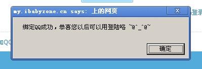 QQ截图未命名