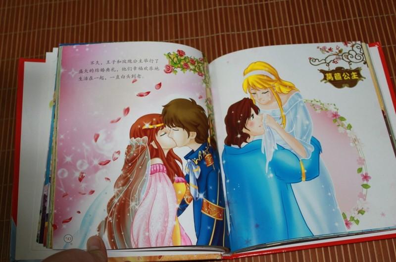 漂亮可爱的公主故事