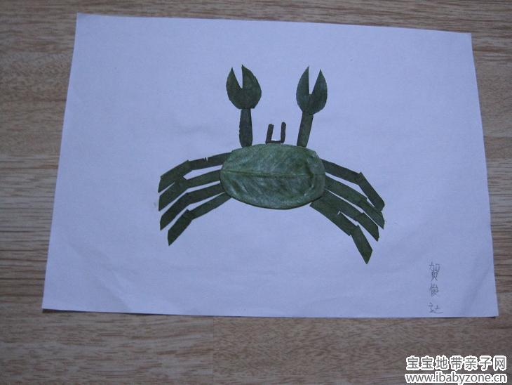 手工 螃蟹 步骤图