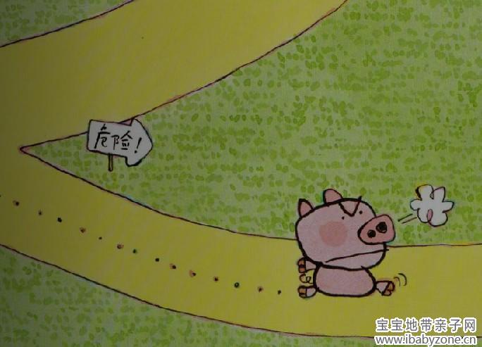 《石头小猪》培养孩子勇敢不怕困难的精神
