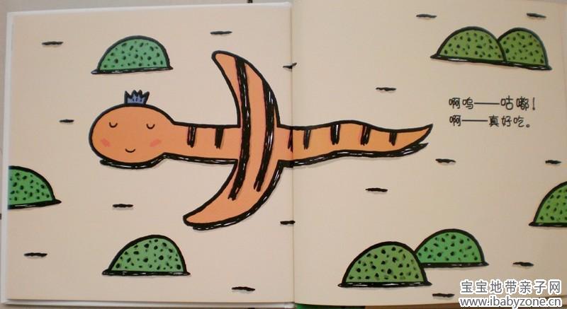 好饿的小蛇---贪吃的小蛇
