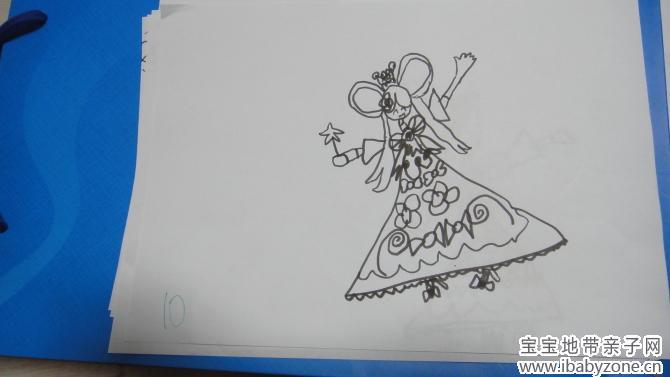 我是画灰姑娘的小公主