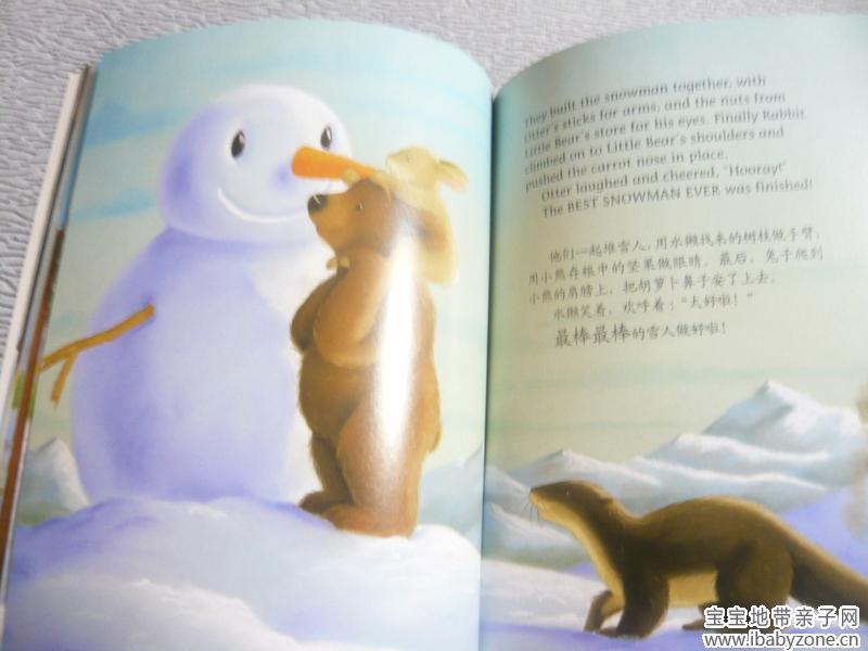 【美丽的冬天】 《雪中的朋友》 alice326