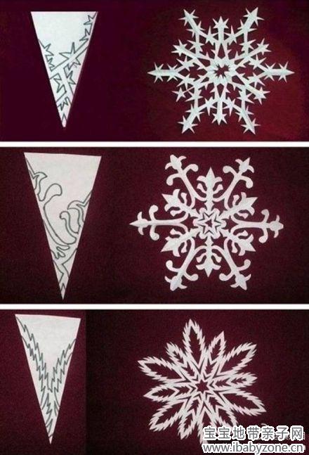 妈一起做漂亮的雪花剪纸