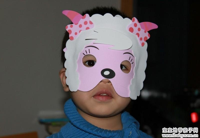 宝宝的喜羊羊面具