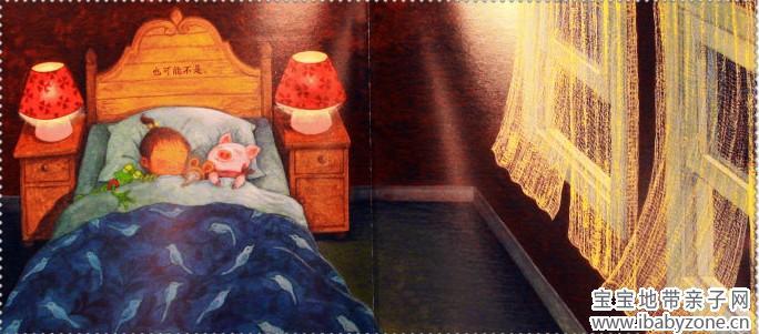 幸好,黛拉很会想办法,她把动物们放在枕头上,鞋盒里,玩具篮中,又分别
