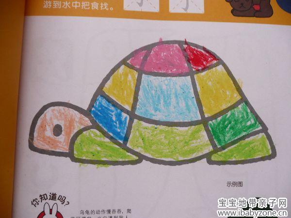 米菲儿童简笔画+月儿涂色