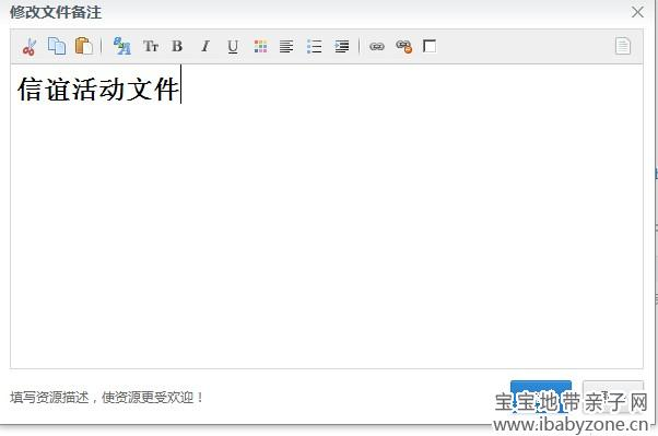 7、填写中文。