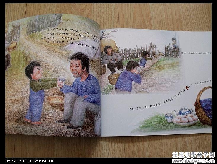 传统文化节日作文_《清明节》--绘本教我们如何过传统节日 - 宝宝地带